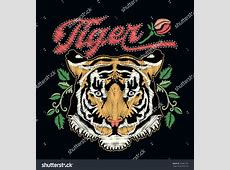 Tiger Embroidery Designvector Stock Vector 556857751 ... Tribal Print Pattern Black And White