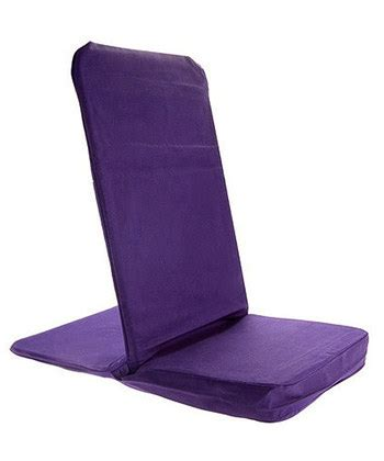 Backjack Chair by Backjack Folding Floor Chair