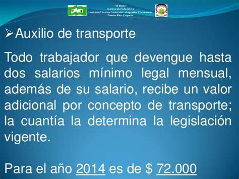 salario minimo diario legal vigente colombia 2016 salario minimo legal mensual derecho laboral