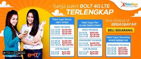 Paket Wifi Bolt 4g harga paket bolt 4g lte terlengkap 2017 bebasbayar