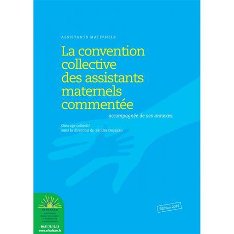salaire minima de la metallurgie 2016 salaires minima convention metallurgie cadres 2016