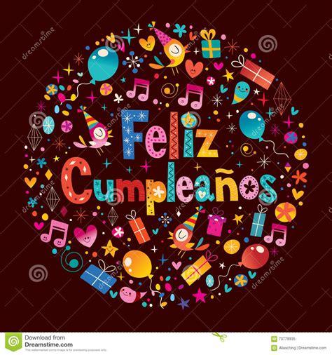 imagenes feliz cumpleaños nuria feliz cumpleanos feliz cumplea 241 os en tarjeta de