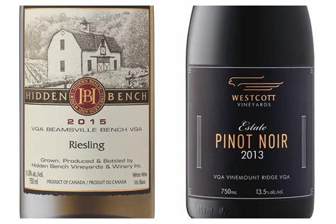 bench pinot noir 2015 wine review 2013 westcott estate pinot noir 2015