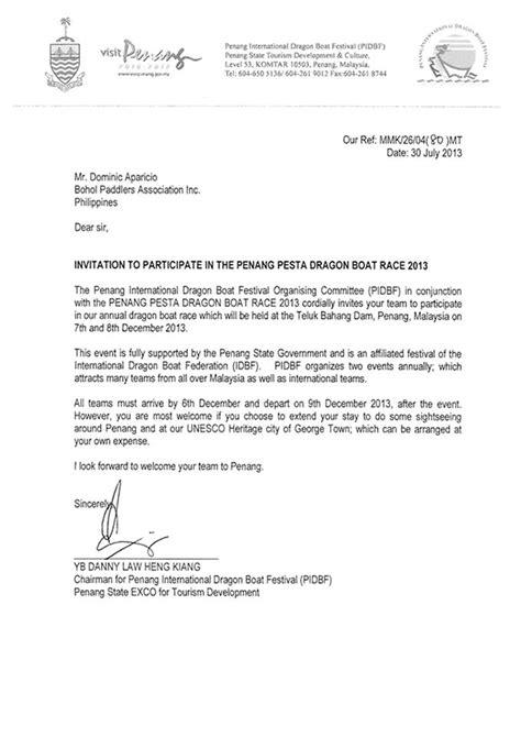 Invitation Letter Format For Judges invitation letter as judge letters free sle letters