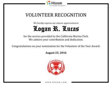 sample re mendation letter for volunteer award oshiborifo awesome