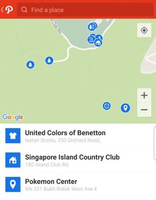 Cara Buat Lokasi Sendiri Di Instagram | cara membuat lokasi palsu di path dan instagram dengan