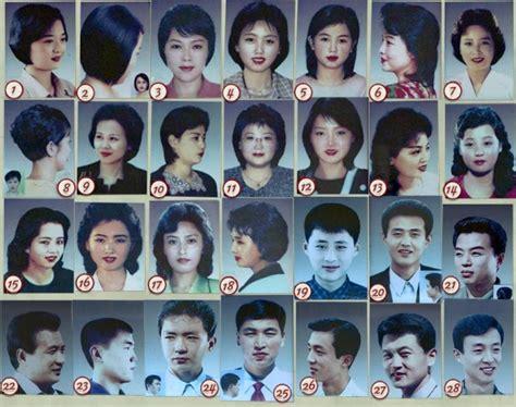 north korean female hairstyles fade haircut hairprotest przeciw łamaniu praw człowieka w korei