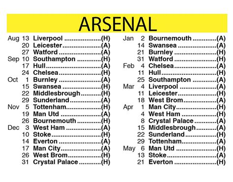epl arsenal fixtures arsenal premier league fixtures 2016 17 sport