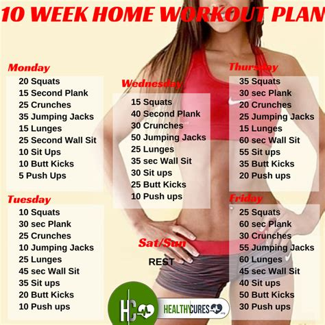 at home work out plan 10 week no gym home workout plan