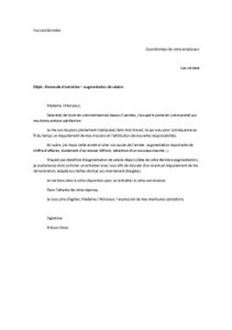 Demande De Rdv Lettre Lettre De Demande D Augmentation Exemples De Cv