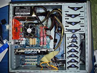 computer interno hardware