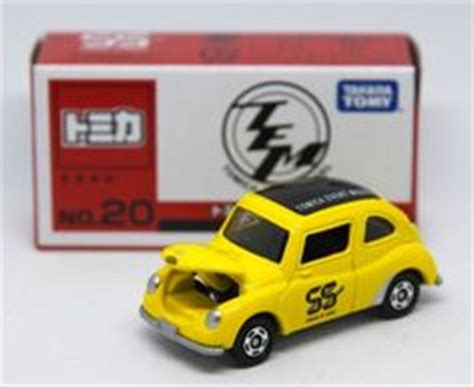 Tomica Event Fairlady Nismo No3 White details about tomica 46 toyota dyna japan refuse gatbage