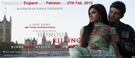 Honour Killing Essay by Essay On Honor Killing In India By Abdullah Panniyankara