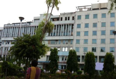 ganga ram hospital new delhi from roots in pakistan to new delhi sir ganga ram hospital