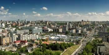 City Of Perm Cool Russian City Skyscrapercity