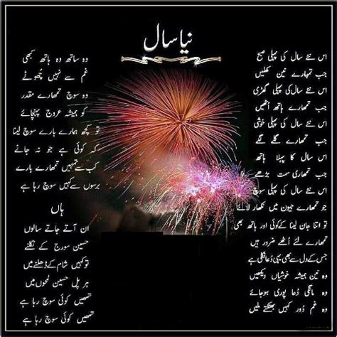 new year 2015 greeting quote happy new year 2015 wishes quotes quotesgram
