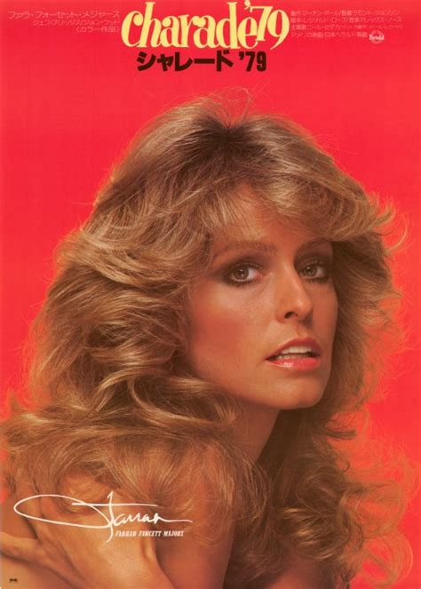 Farah Faucet Poster by The Gallery For Gt Farrah Fawcett Poster