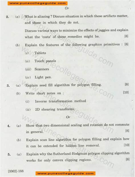 Computer Engineering Essay by Computer Engineering Essay