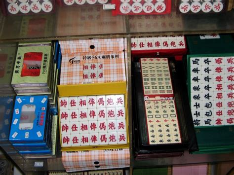 Ll2078rd 100 Original Import High Quality mahjong sets singapore high quality all black mahjong