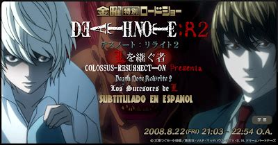 el portal del anime descarga death note rewrite 2