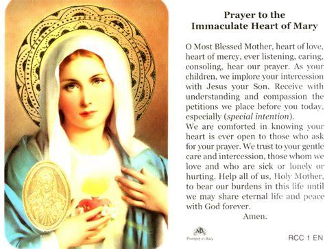 printable holy cards free printable holy cards