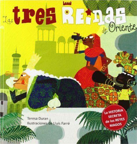 leer libro e historia de la navidad a christmas history en linea gratis las tres reinas de oriente la historia secreta de los reyes magos 193 lbumes ilustrados amazon es