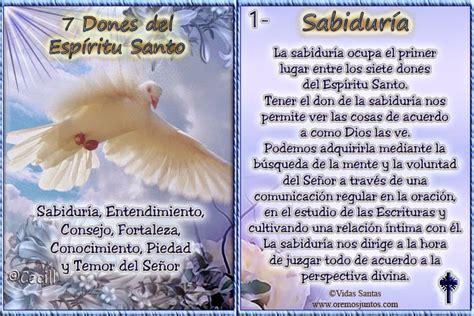 imagenes bonitas del espiritu de la navidad blog catolico jesus te sana los dones del esp 205 ritu santo