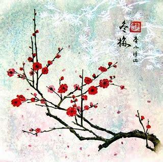 Fedora Stroller S3 Plum Pink 25 best ideas about cherry blossom on