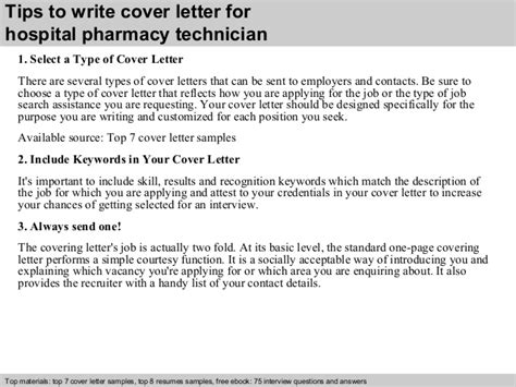 hospital pharmacy technician cover letter