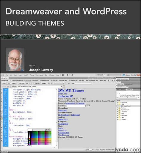 dreamweaver tutorial ecommerce buy lynda com building an ecommerce web site using