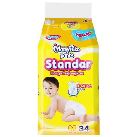 Harga Diapers Merk Goon mamy poko standar m34