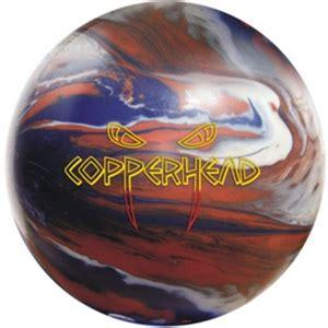 Free Bowling Ball Giveaway - brunswick free gas giveaway