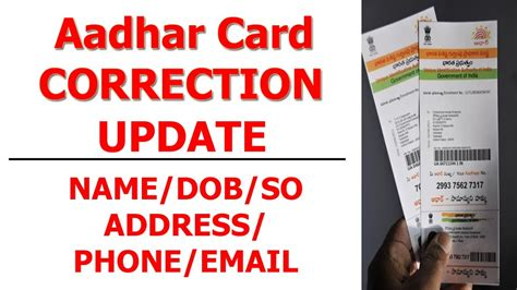 Aadhar Card Search By Address Aadhaar Card Correction Name Address Mobile Number Dob