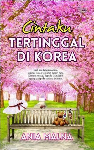 Cintaku Untuk Si Mata Indah ania malna cintaku tertinggal di korea dalam bentuk novel