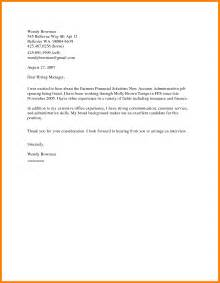 exle of general cover letter 7 general cover letter sle sephora resume