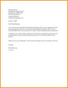 7  general cover letter sample   sephora resume