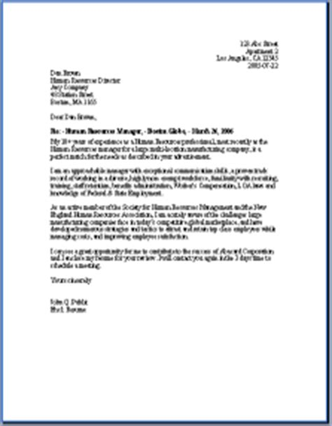 Cover Letter Example: Cover Letter Format Last Paragraph