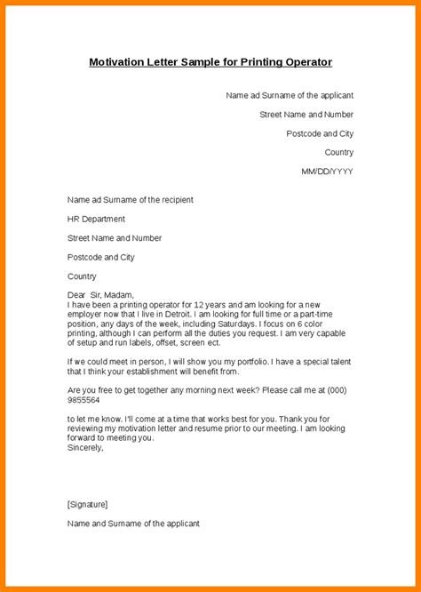 motivation letter template for motivation letter template letter of recommendation