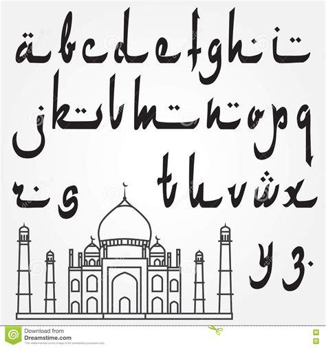 dafont alhambra a to z in arabic font graffiti arts library