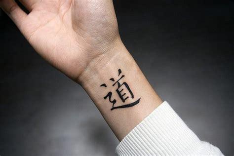 oriental wrist tattoo 20 tatuajes para hombres con dise 241 os originales