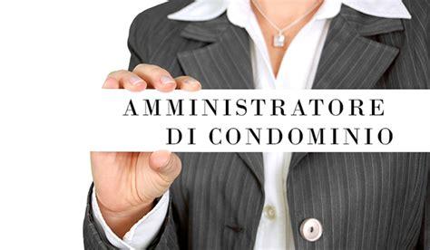 amministratore condominio interno studio palumbo amministrazioni condominiali