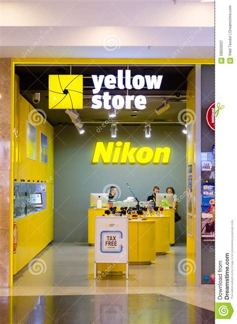 nikon shop iasi romania 07 july 2015 nikon store editorial