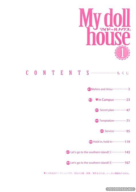 my doll house 20 my doll house 1 page 4 read naruto manga in nine manga
