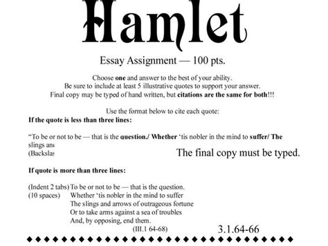 Hamlet To Be Or Not To Be Essay by Ms Pero S Wiki Hamlet Sins Essay