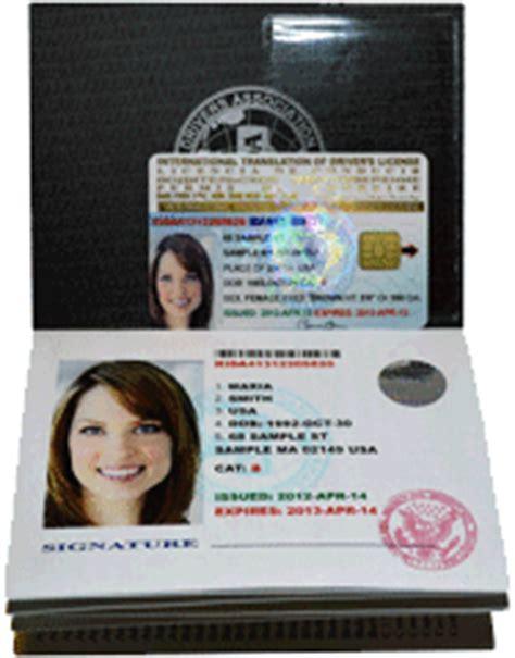 Make Money Translating Documents Online - international driver s license order document translation