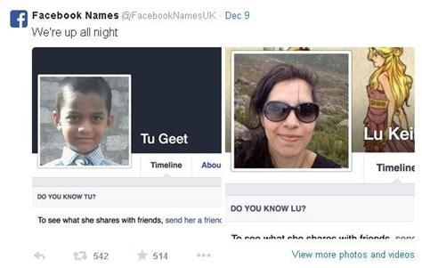 Meme Account Names - facebook names know your meme