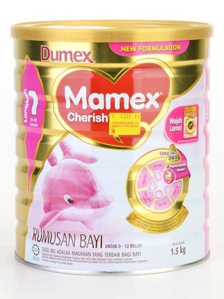 Dumex Mamex Cherish 1 0 12m 1 5kg Dumex Mamex Cherish Step 1 1 5kg