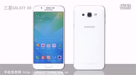Harga Samsung A5 Series by Harga Samsung Galaxy A Series Update Januari 2017