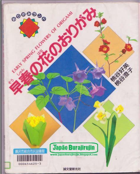Origami R5 01 - origami 227 o burajirujin livros de origami para downoad