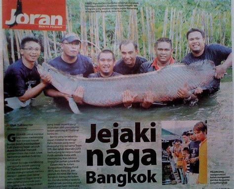 Joran Pancing Di Bali memancing fishing sisipan joran 23 jan 2011